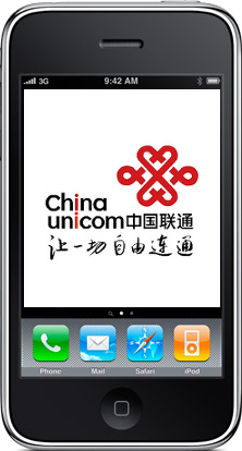 China Unicom Logo on iPhone